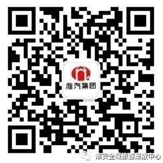 bob软件下载全域旅游直通车惠民活动公告
